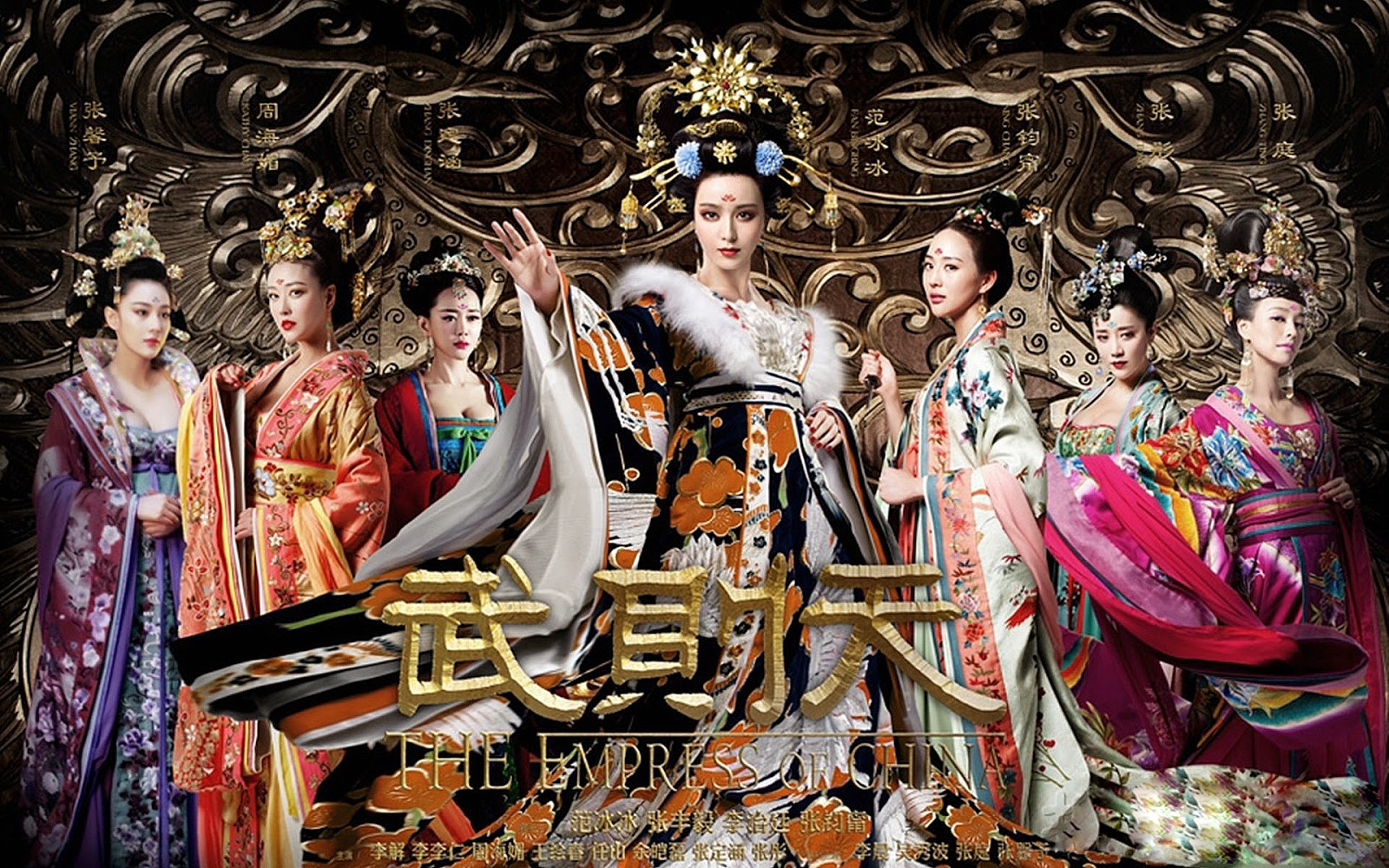 The Empress of China 武媚娘传奇 C-drama review