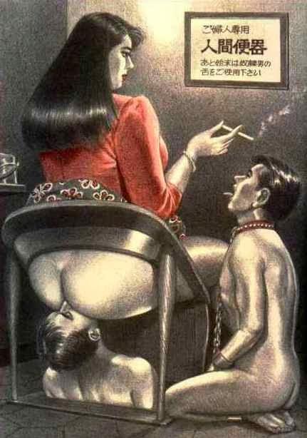 прихожу раб пепельница доминирование себя, ради