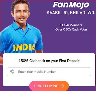 Fanmojo Site- Get Rs.5 Free PayTM CashRefer+Unlimited Trick in hindi