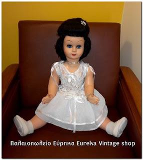 http://www.eurekashop.gr/2016/01/1960s_17.html