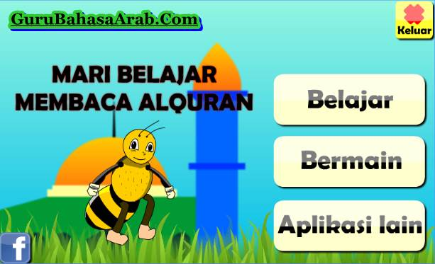 Aplikasi Android Mari Belajar Membaca Al-quran