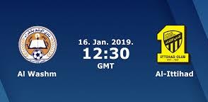 اون لاين مشاهدة مباراة الاتحاد والوشم بث مباشر 16-1-2019 كاس خادم الحرمين الشريفين اليوم بدون تقطيع