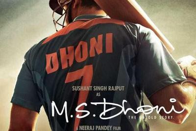 INTEREST FACTS ABOUT M.S. DHONI IN HINDI