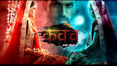 Kawach 2016 Hindi Episode 13 WEBRip 150mb tv show hindi tv show kawach series episode 13 200mb compressed small size 100mb or watch online complete movie at world4ufree.be