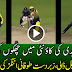 Shahid Afridi 17 Balls 35 Runs vs Kent - Natwest T20 2016