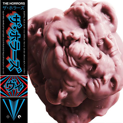 The 10 Worst Album Cover Artworks of 2017: 08. The Horrors – V