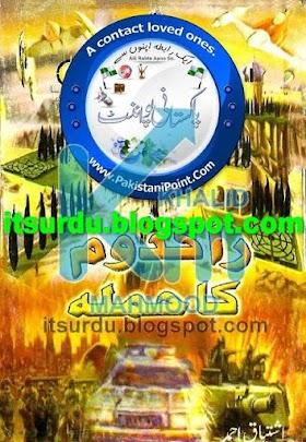 Rakdom Ka Hamla By Ishtiaq Ahmed