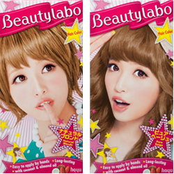 ( Sponsored) Review Beautylabo Hair Color - Natural Blonde N9