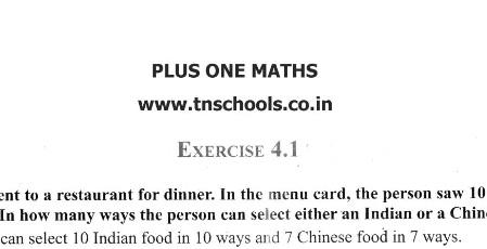 11th Standard Maths Solution Book