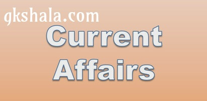 Current Affairs Questions for bank, ssc exams