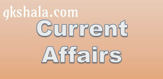 current affairs for sbi clerk  mains 2016