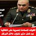 """تعليق ناري من القوات المسلحة المصرية على اتفاقية """"تيران وصنافير"""".. ورد فعل مثير للنواب داخل البرلمان"""