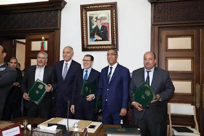 اتفاق 25 أبريل بين الحكومة و النقابات