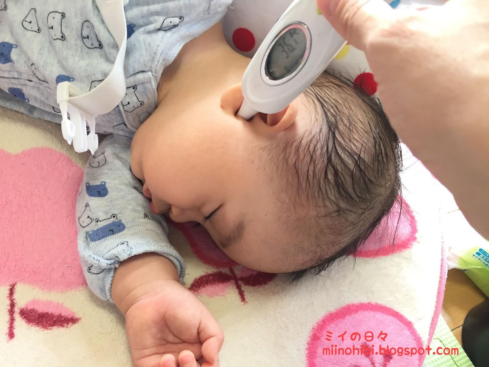 赤ちゃん 体温
