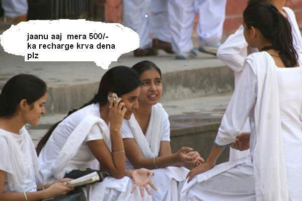funny indian collage girl