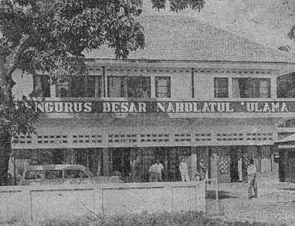 Ini Susunan Pengurus PBNU Periode Pertama 1926