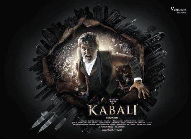 welcome to jit s world kabali hindi movie torrent file