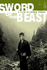 Watch Sword of the Beast Online Free in HD