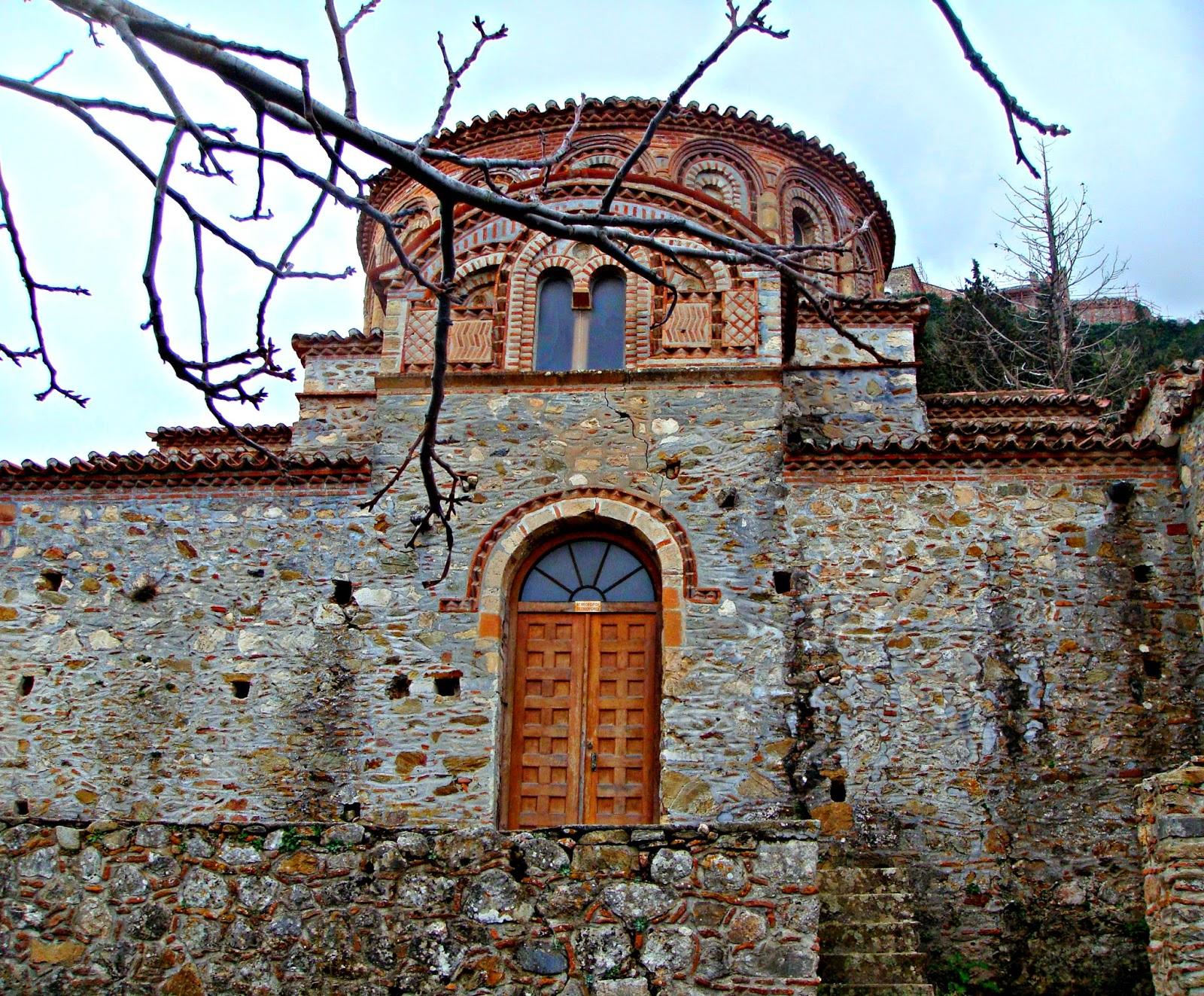 Byzantine Church. Mistras