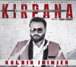 Kirpana Lyrics Kulbir Jhinjer, Tarsem Jassar