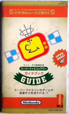 Chrono Trigger (Jap) - Guía Satellaview portada