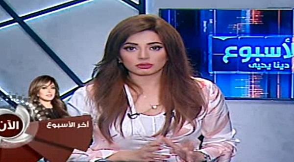 برنامج آخر الأسبوع 3/8/2018 حلقة دينا يحيى 3/8 الجمعة كاملة