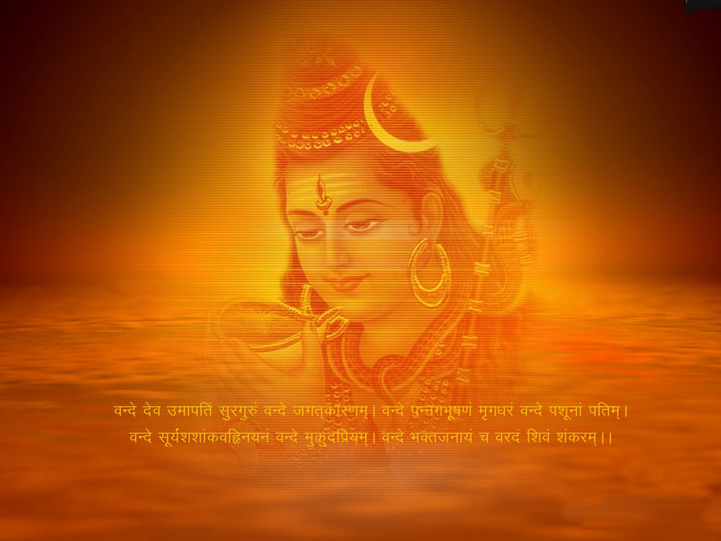Shiva Wallpaper Hindu Wallpaper Lord Shiva Ji Wallpapers: Lord Shiva Wallpaper And Beautiful Images