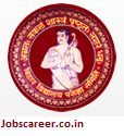 Bihar TET Exam 2017 Notification apply date declared