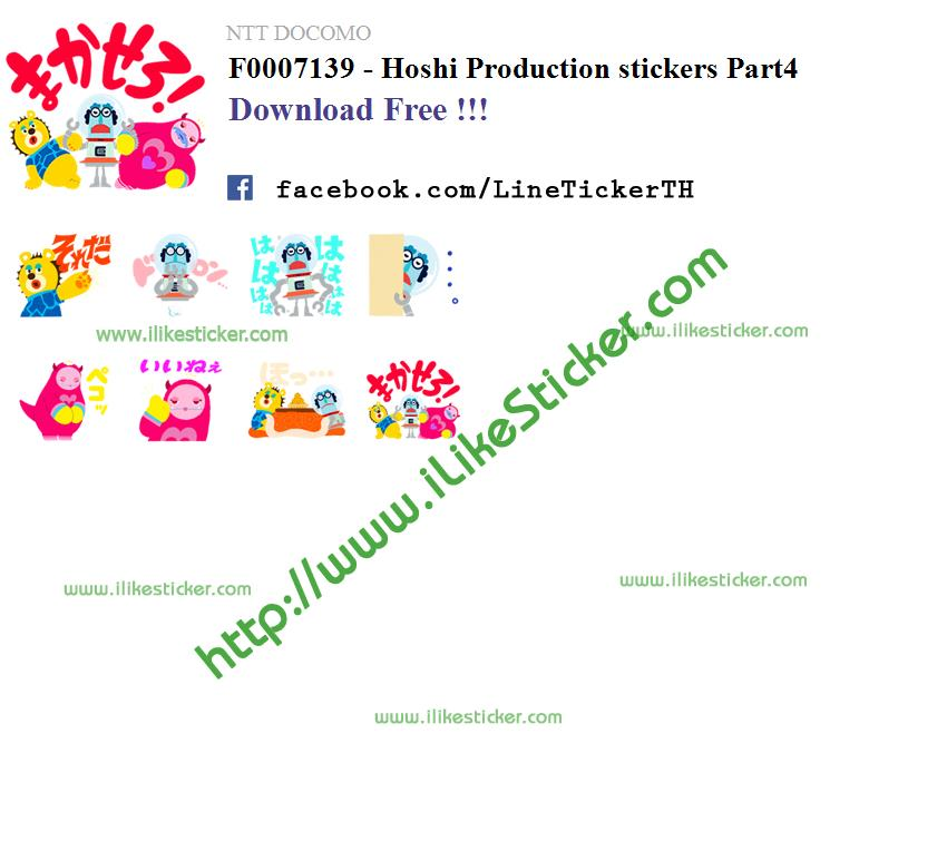 Hoshi Production stickers Part4