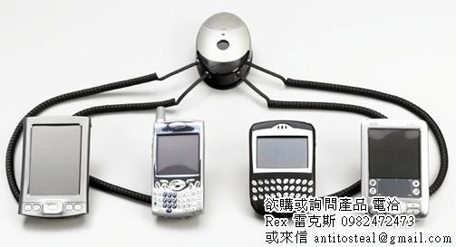手機防盜,平板防盜器,手機防盜器,展示防盜警報線,防盜機座,iphone防盜線