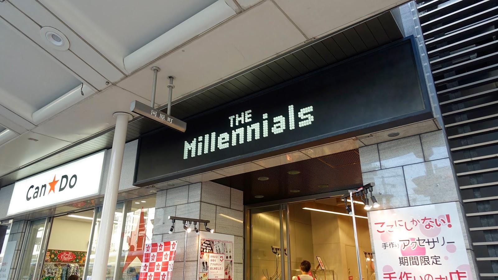 Best Hotel Near Kyoto Station The Millennials Kyoto