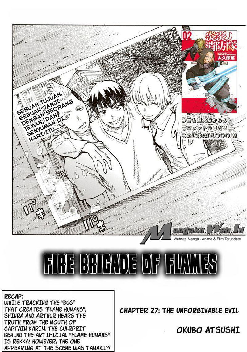 Fire Brigade of Flames Chapter 27-1