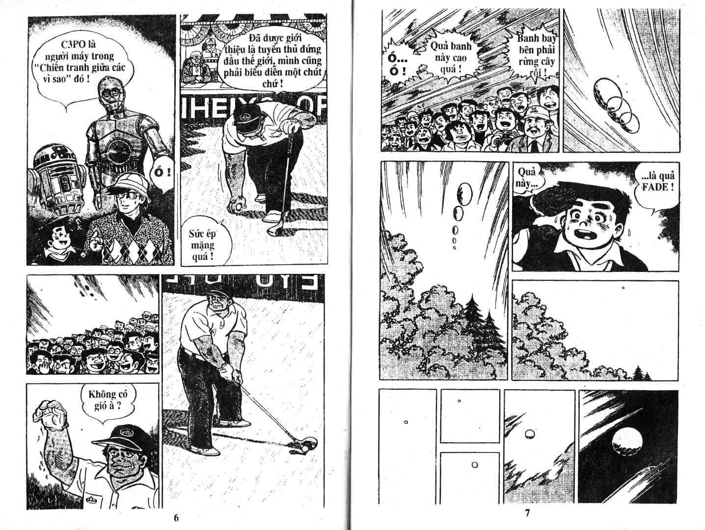 Ashita Tenki ni Naare chapter 42 trang 2