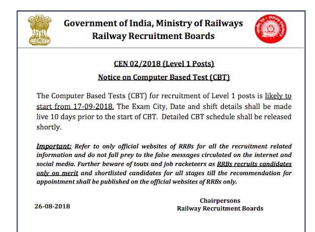RRB Railway Group D Exam 2018 likely to Start from 17.09.2018 (Official Notice)