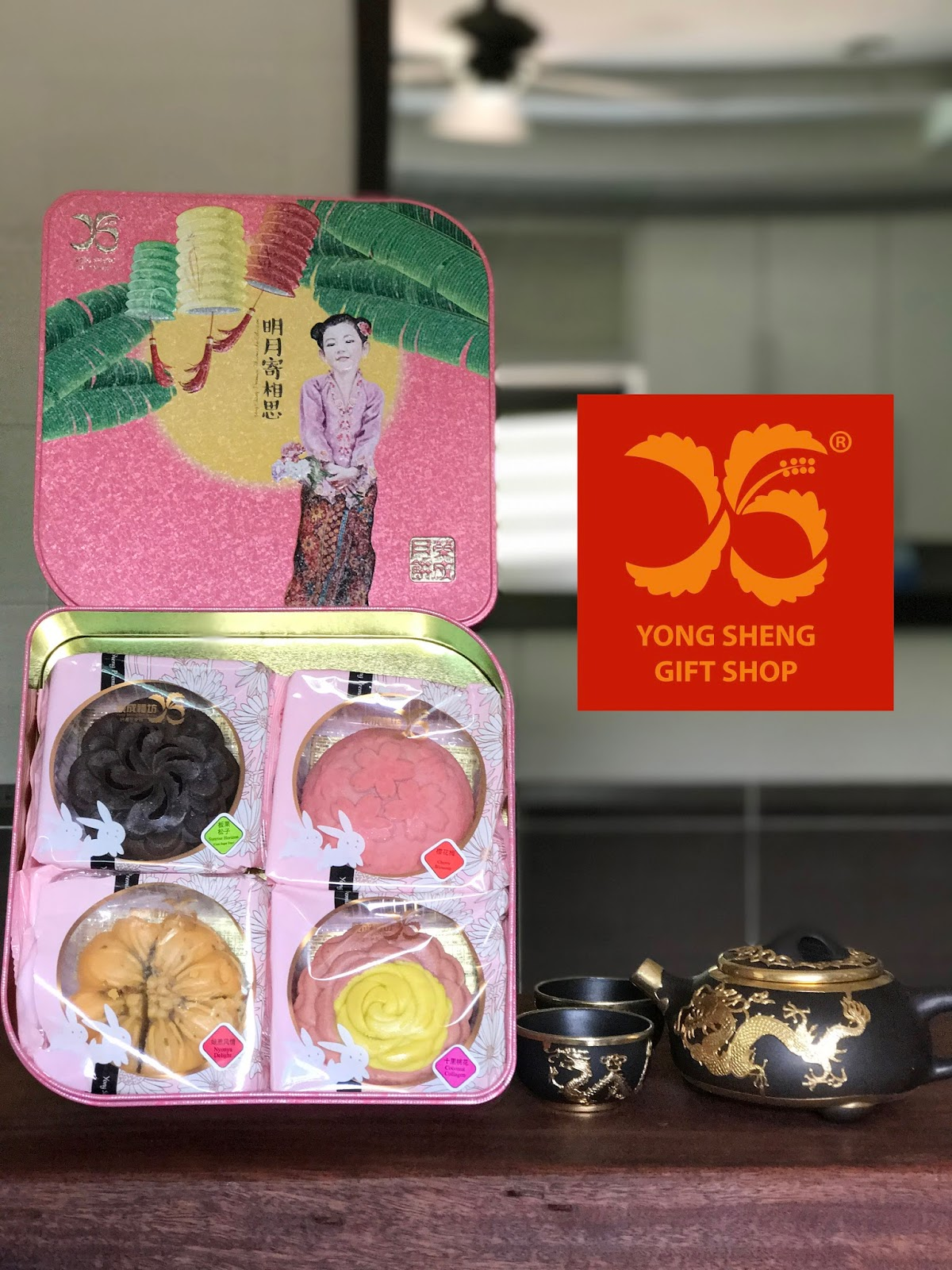 Mid Autumn Festival - Mooncake Gift Box by Yong Sheng Gift Shop