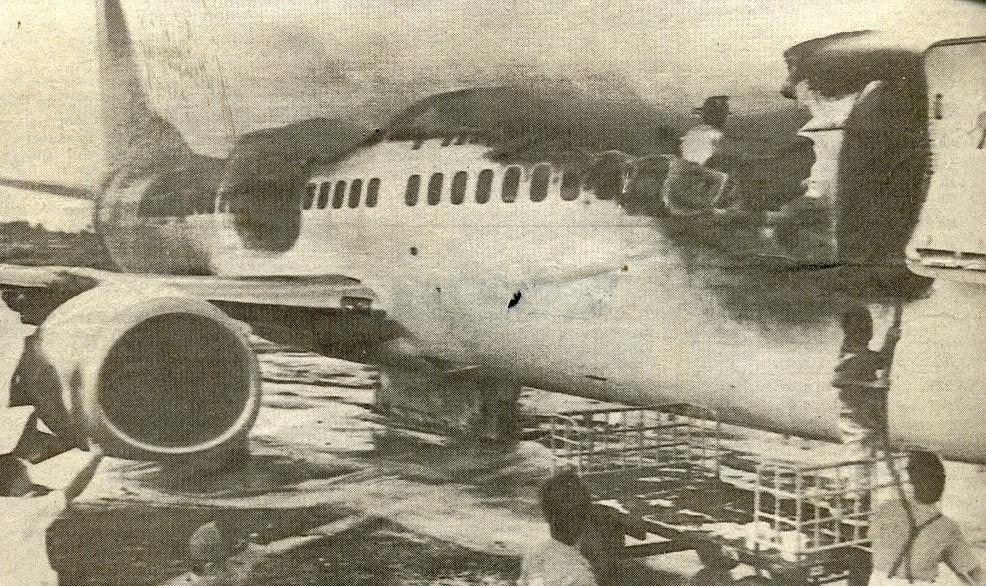 필리핀항공 143편 폭발 사고