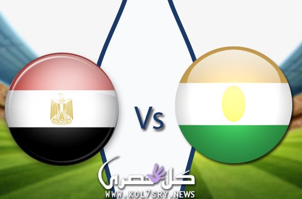 المنتخب المصرى لكرة القدم يُحطم شباك منتخب النيجر بسداسية دون استقبال اى اهداف فى التصفيات المؤهلة لنهائيات أمم أفريقيا 2019