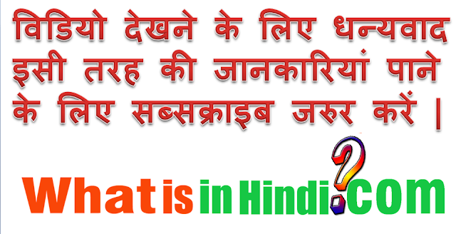 History of Valentine day in Hindi