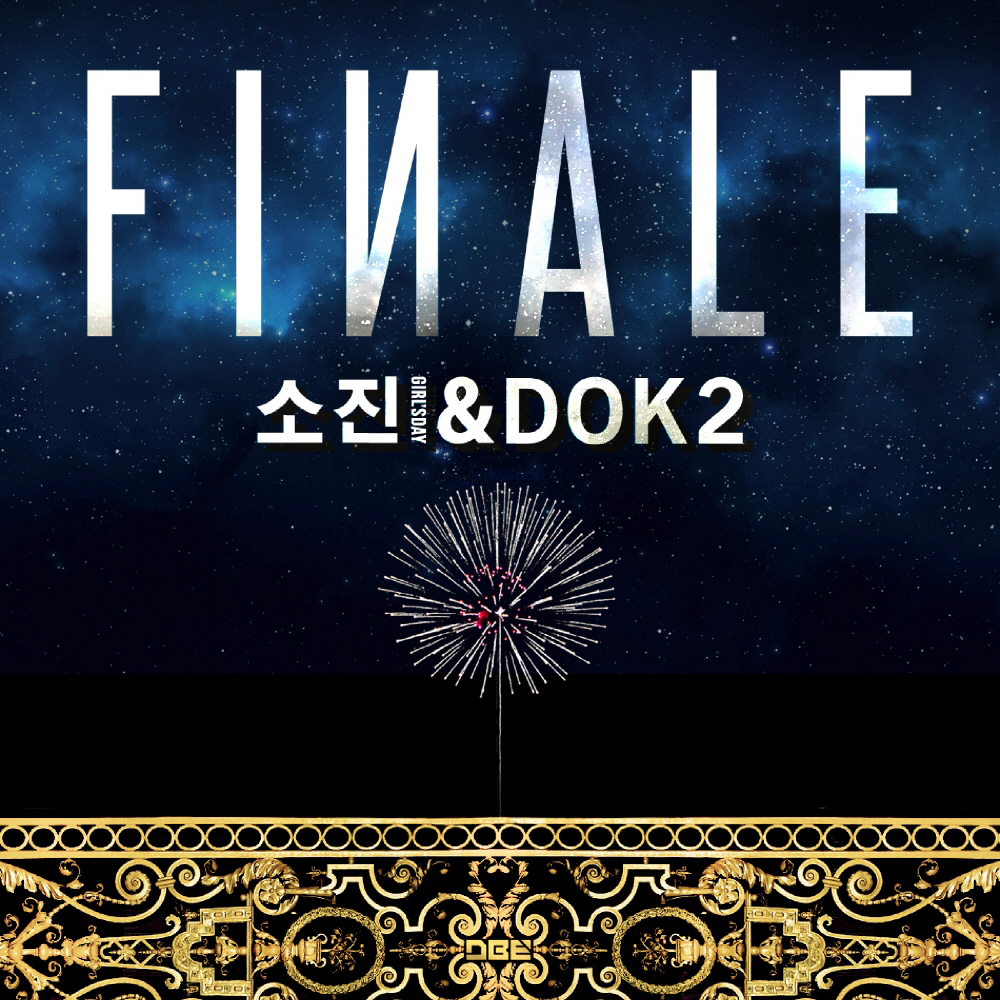 [Single] Sojin (Girl's Day), DOK2 – Finale