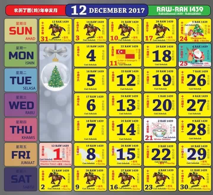 Gambar Kalendar 2017 Berserta Cuti Sekolah dan cuti umum disember