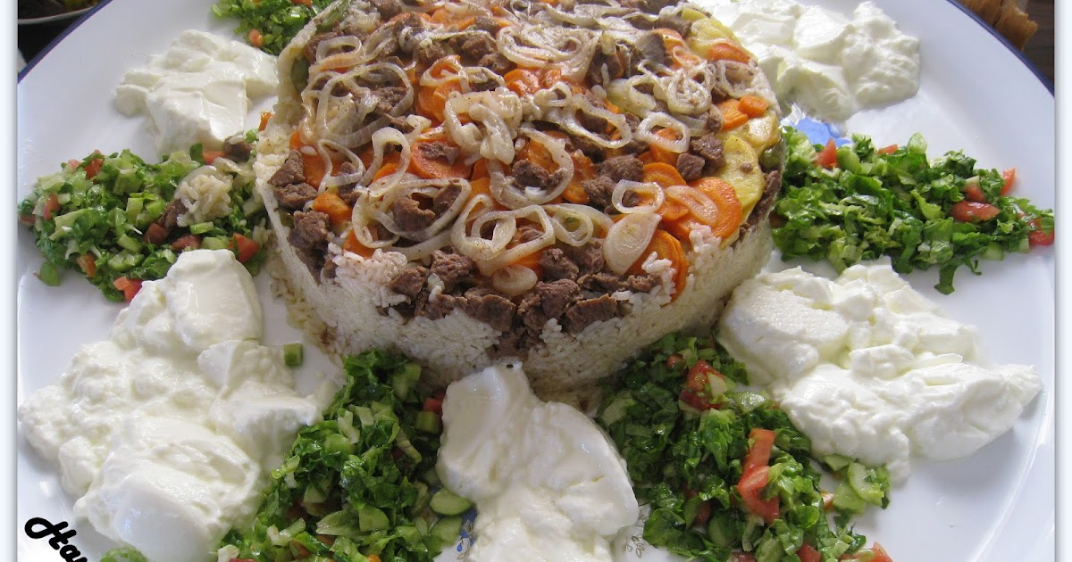 маклюбе рецепт с фото турецкое блюдо площадке
