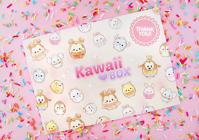 Kawaii Box, giveaway, Asian goodies
