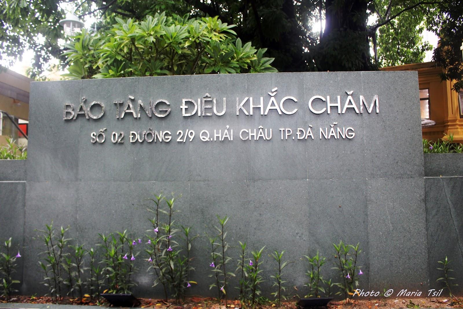 Βιετνάμ που χρονολογείται ραντεβού sites email παράδειγμα