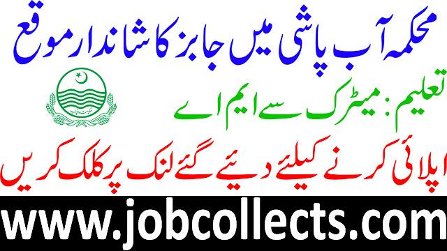Irrigation Department Department Jobs In Pakistan