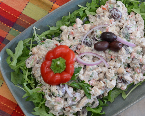Chickpea & Chicken Salad ♥ KitchenParade.com with Indian-style spices in a yogurt dressing. Very Weight Watchers Freestyle friendly!