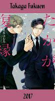 http://blog.mangaconseil.com/2017/06/a-paraitre-takaga-fukuen-rien-quune.html