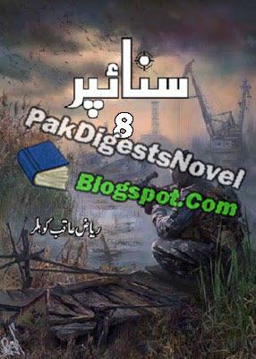 Sniper Episode 8 Novel By Riaz Aqib Kohler