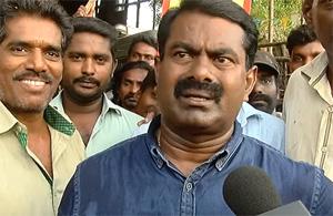 Naam Tamilar Seeman Simple Campaign At Cuddalore Constituency