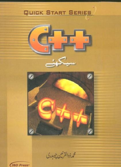 Learn C In Urdu Pdf Book Free Download Gatesoft