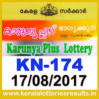 keralalotteries, kerala lottery, keralalotteryresult, kerala lottery result, kerala lottery result live, kerala lottery results, kerala lottery today, kerala lottery result today, kerala lottery results today, today kerala lottery result, kerala lottery result 17.8.2017 karunya-plus lottery kn 174, karunya plus lottery, karunya plus lottery today result, karunya plus lottery result yesterday, karunyaplus lottery kn174, karunya plus lottery 17.8.2017